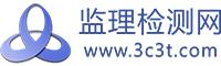 监理检测网施工监理和工程试验检测网站